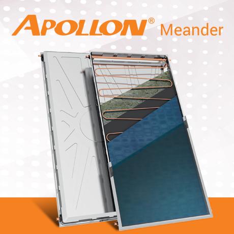 Συλλέκτης Apollon Meander